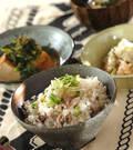 「サンマの炊き込みご飯」の献立