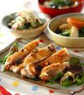 「鶏肉の山椒風焼き」の献立