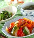 「野菜たっぷり酢豚」の献立