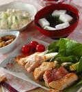 「オーブン焼き鶏・ネギソース」の献立