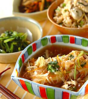 温豆腐の野菜あんかけの献立