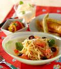 「冷製トマトパスタ」の献立