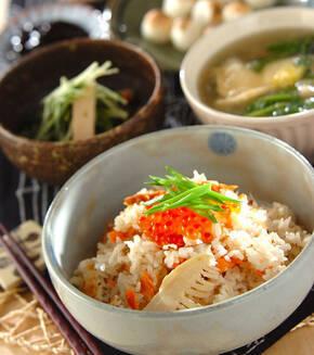 イクラのせ塩鮭の炊き込みご飯の献立