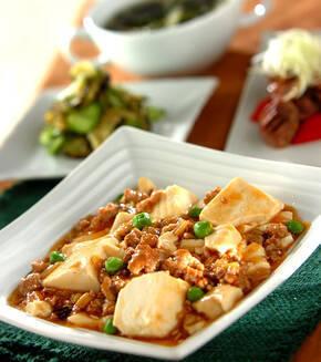 ピリ辛麻婆豆腐の献立