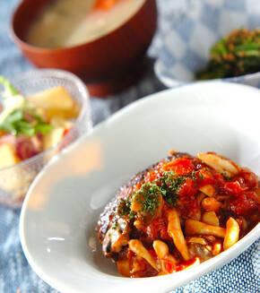 トマト煮込みハンバーグの献立