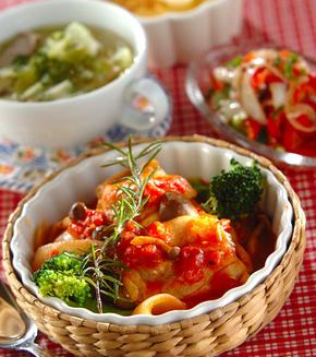 チキンのハーブトマト煮の献立