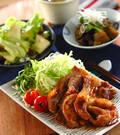 「豚肉のやわらかショウガ焼き」の献立