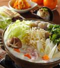 「鶏肉と野菜のミルク鍋」の献立
