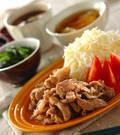 「薄切り豚肉のショウガ焼き」の献立