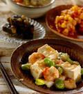 「エビと豆腐の塩炒め」の献立
