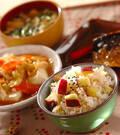 「サツマイモの炊き込みご飯」の献立