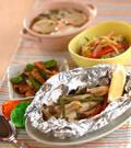 「魚のホイルバター焼き」の献立