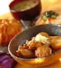 「大根と鶏手羽元の煮物」の献立