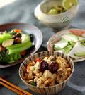 「炊飯器で中華おこわ」の献立