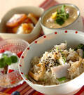「里芋入り炊き込みご飯」の献立
