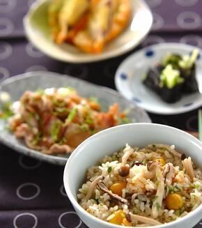 キノコとギンナンで 秋の炊き込みご飯の献立