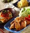「豚肉の甘辛ショウガ焼き」の献立
