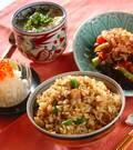 「具だくさん炊き込み玄米ご飯」の献立