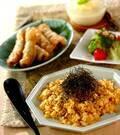 「高菜と明太子のチャーハン」の献立