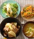 「大根と豚バラの煮物」の献立