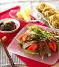 「野菜たっぷり焼肉サラダ」の献立