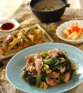 鶏と小松菜の塩炒めの献立