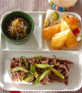 牛肉とアスパラの黒コショウ炒めの献立
