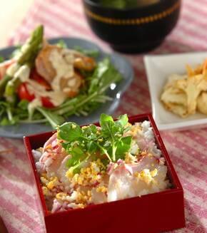 鯛のミモザ風ちらし寿司の献立