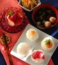 「手まり寿司」の献立