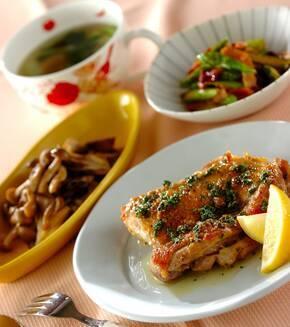 鶏肉のハーブバターソースの献立