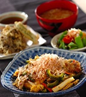 ゴーヤと豆腐のチャンプルーの献立