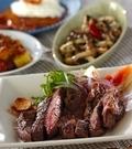 「赤身ステーキのサラダ仕立て」の献立
