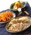 「豚肉と野菜のヘルシー蒸し」の献立