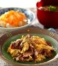 「牛肉と卵のコショウ炒め」の献立