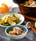「豚肉と水菜のトロロポン酢鍋」の献立