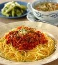 「自家製ミートソーススパゲティ」の献立