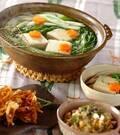 「熱々湯豆腐 ポン酢しょうゆ添え」の献立