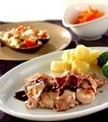 「鶏肉のソテー・ブルーベリーソース」の献立