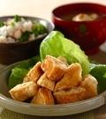 「高野豆腐の唐揚げ」の献立