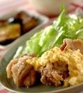 「鶏の唐揚げタルタルソースかけ」の献立