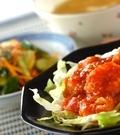「トマト入りエビのチリソース炒め」の献立