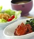 「豚ロース肉の柔らか煮」の献立