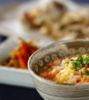 塩鮭と梅の雑炊の献立