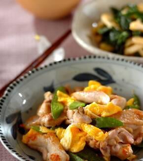 鶏とキヌサヤの卵炒めの献立