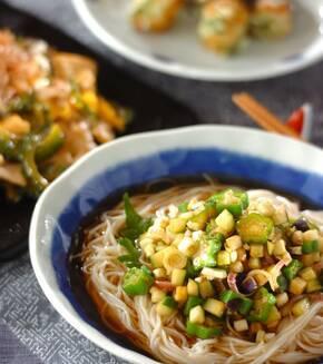 野菜たっぷり山形のダシのせ素麺の献立
