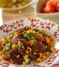 「牛肉とコーンのガリバタ炒め」の献立