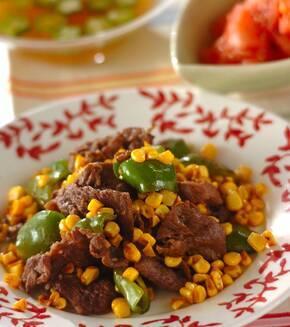 牛肉とコーンのガリバタ炒めの献立