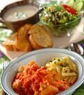 「鶏手羽元のやわらかトマト煮」の献立