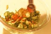 夏野菜のビビンバの作り方3