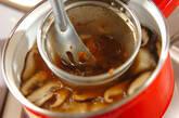 ワカメとお麩のみそ汁の作り方1